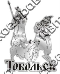 Купить магнитик на холодильник зеркальный робинзон Тобольск
