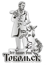 Купить магнитик на холодильник зеркальный памятник Ершову Тобольск