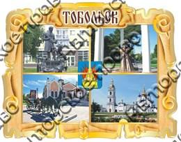 Купить магнитик на холодильник коллаж с видами города Тобольск 2