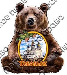 Купить магнитик на холодильник мишка с видами города Тобольск