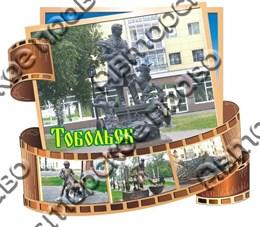 Купить магнитик на холодильник фотослайд с видами города Тобольск 3