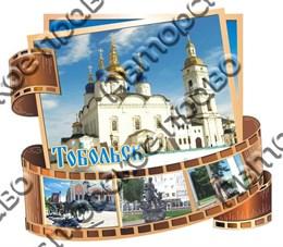 Купить магнитик на холодильник фотослайд с видами города Тобольск 2