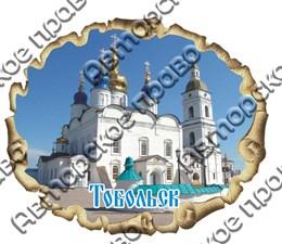 Купить магнитик на холодильник свиток овал с видами города Тобольск 1