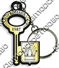 Брелок зеркальный ключик с гербом Тобольск