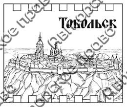 Спички с гравировкой Тобольск 2