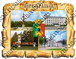 Купить магнитик из дерева коллаж достопримечательность Первоуральск