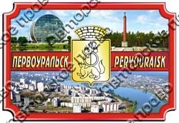 Купить магнитик из дерева рамка красная достопримечательности Первоуральск
