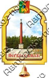 Купить магнитик из дерева золотая рамка с колокольчиком достопримечательности Первоуральск