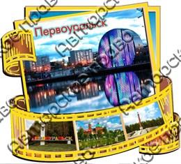 Купить магнитик из дерева фотослайд достопримечательность Первомайск