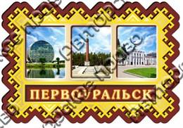Купить магнитик коллаж в рамке достопримечательность Первоуральск