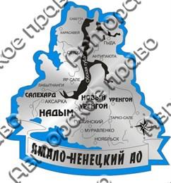 Купить магнитик на холодильник зеркальный Ямало-Ненецкий АО серебро