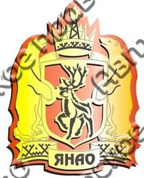 Купить магнитик зеркальный герб ЯНАО золото