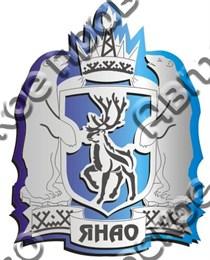 Купить магнитик зеркальный герб ЯНАО серебро