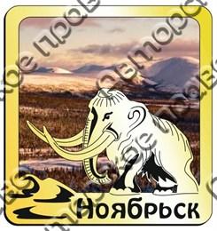 Купить магнитик на холодильник Зеркальный мамонт Ноябрьск