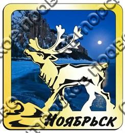 Купить магнитик на холодильник Зеркальный олень в рамке Ноябрьск