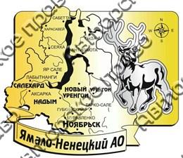 Купить магнитик на холодильник зеркальная карта Ноябрьск