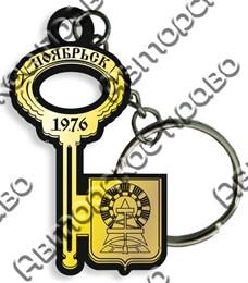 Брелок зеркальный Ключик с гербом Ноябрьск
