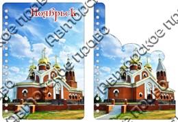 Блокнот изд дерева с достопримечательностями Ноябрьск