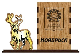 Карандашница из дерева с оленем Ноябрьск