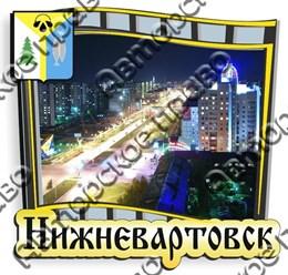 Купить магнитик фотослайд достопримечательность Нижневартовск