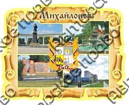 Магнит Свиток коллаж 1-слойный с гербом и видами Михайловска вид 2
