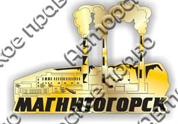 Купить магнит зеркальный Металлический комбинат Магнитогорск