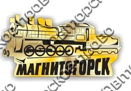 Купить магнит зеркальный памятник паровозу Магнитогорск