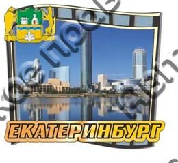 Магнит Слайд вид 1 Екатеринбург