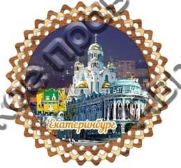Купить магнит тарелка Екатеринбург достопримечательности города