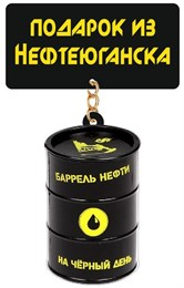 Магнит Качели бочка нефти Нефтеюганск