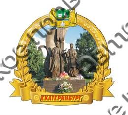 Магнит Рамка круглая вид 2 Екатеринбург