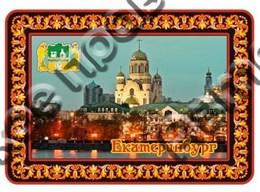 Магнит Панно вид 2 Екатеринбург