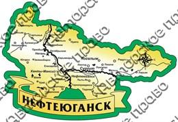 Магнит зеркальный Карта на ленте Нефтеюганск