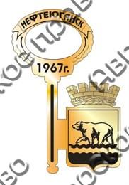Магнит зеркальный Ключ Нефтеюганск
