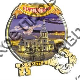 Магнит Круг с зеркальной деталью вид 2 Нефтеюганск
