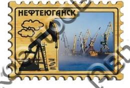 Магнит с гравировкой Марка вид 2 Нефтеюганск