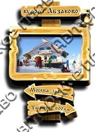 Магнит «указатель с колокольчиком» №2 Абзаково