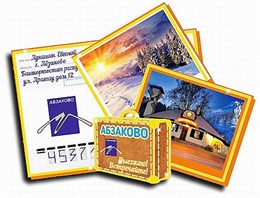 Магнит «чемодан» №1 Абзаково