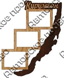 Купить фоторамку из дерева Джергинский заповедник 2
