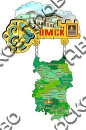 Купить магнитик из дерева Омск карта области качели и ключик
