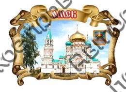 Купить магнитик из дерева Омск фигурный свиток с достопримечательностью 1