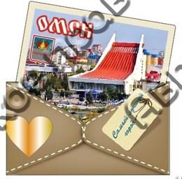 Купить магнитик из дерева Омск конверт и зеркальное сердечко
