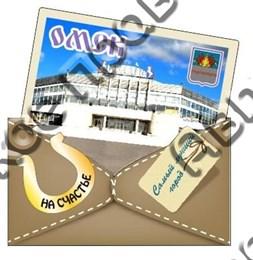 Купить магнитик из дерева Омск конверт и зеркальная подкова