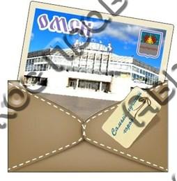 Купить магнитик из дерева Омск конверт вид 2