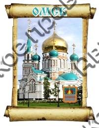 Купить магнитик из дерева Омск свиток прямоугольный с видами города 1