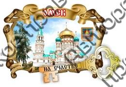 Купить магнитик из дерева Омск свиток фигурный с видами города и зеркальным ключом 1