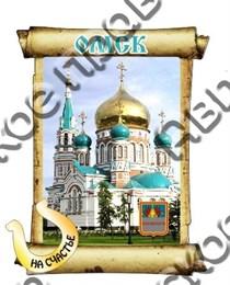 Купить магнитик из дерева Омск свиток прямоугольный с зеркальной подковой
