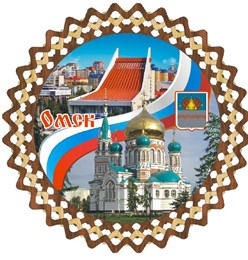 Купить панно из дерева Омск с видами города 2