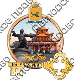 Купитьмагнитик Из дерева Улан-Удэ круг с видами города и гербом вид 2