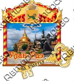 Купитьмагнитик Из дерева Улан-Удэ Фигурная арка с гербом и видами города1